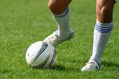 Fußball #7 Lizenzfreies Stockfoto
