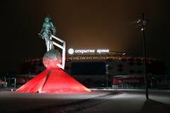 Fußballstadion Spartak Opening-Arena Stockbild