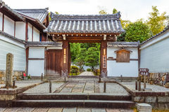 Fuda-in Temple one of Tofuku-ji's sub-temple in Kyoto Royalty Free Stock Photography