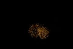 ¡Fuegos artificiales! Imagen de archivo
