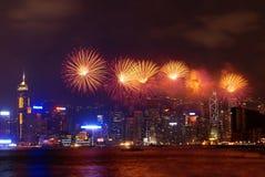 Fuegos artificiales chinos del día nacional 2010 en Hong-Kong Imagenes de archivo