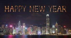 2017 fuegos artificiales de la Feliz Año Nuevo que celebran sobre la ciudad de Hong Kong Imágenes de archivo libres de regalías