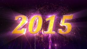 Fuegos artificiales del Año Nuevo 2015 ilustración del vector