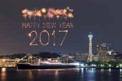 2017 fuegos artificiales del Año Nuevo sobre puerto deportivo aúllan en la ciudad de Yokohama, Japón Fotografía de archivo libre de regalías