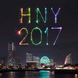 2017 fuegos artificiales del Año Nuevo sobre puerto deportivo aúllan en la ciudad de Yokohama, Japón Imagenes de archivo