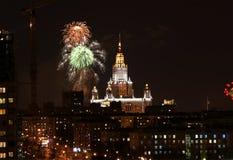 Fuegos artificiales del día de fiesta. Moscú, Rusia Fotografía de archivo libre de regalías