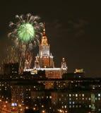 Fuegos artificiales del día de fiesta. Moscú, Rusia Imagen de archivo