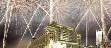 Fuegos artificiales durante hotel Moscú de la iluminación de los días de fiesta de la Navidad y del Año Nuevo y de cuatro estacio Foto de archivo libre de regalías