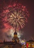 Fuegos artificiales en Cluj Napoca Foto de archivo