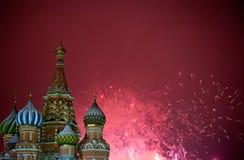 Fuegos artificiales en Moscú Fotos de archivo