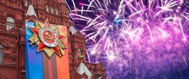 Fuegos artificiales sobre el museo histórico, Plaza Roja, Moscú, Rusia fotos de archivo libres de regalías