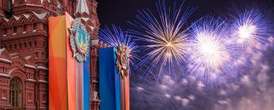 Fuegos artificiales sobre el museo histórico, Plaza Roja, Moscú, Rusia fotografía de archivo libre de regalías