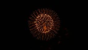 Fuegos artificiales VII Fotografía de archivo libre de regalías