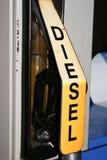 Fuel dispenser Royalty Free Stock Photo