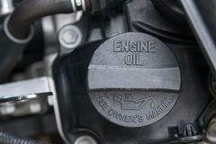 Fuel gas cap Royalty Free Stock Images