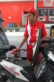 Fuel Stock Image