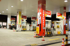 Fuel station at evening. Royalty Free Stock Photos
