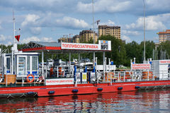 Fuel station of yacht club MRP in Moscow, Russia Stock Photo