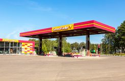 Fueller将军加油站在晴朗的夏日 免版税库存照片