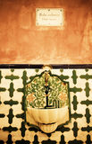Fuente árabe Imágenes de archivo libres de regalías