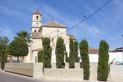 Fuente Alamo de Murcia, Spain. Church in historic town Fuente Alamo de Murcia, region of Murcia, Spain Stock Image