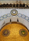 Fuente alemana en el cuadrado de Sultanahmet, Estambul, T Fotos de archivo libres de regalías