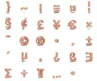 fuente 3d en un fondo blanco Imagen de archivo libre de regalías