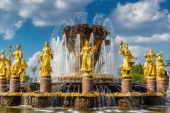 Fuente de la amistad de la gente en Moscú Imagen de archivo libre de regalías