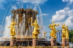 Fuente de la amistad de la gente en Moscú Imagenes de archivo
