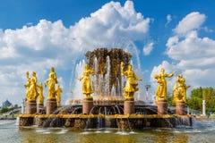 Fuente de la amistad de la gente en Moscú Foto de archivo
