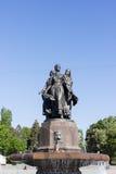 Fuente de la amistad de la gente stalingrad fotos de archivo