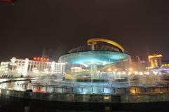 Fuente del dragón en el cuadrado de Chengdu Tianfu imagen de archivo