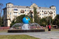 Fuente del globo Stalingrad, Rusia fotos de archivo libres de regalías