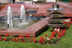 Fuente del parque Imagen de archivo libre de regalías