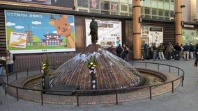 Fuente delante de la estación de Nara, Japón Fotos de archivo libres de regalías