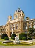 Fuente delante del museo de Kunsthistorisches en Viena Imagen de archivo libre de regalías