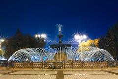 Fuente en Donetsk, Ucrania Imágenes de archivo libres de regalías