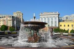 Fuente en el cuadrado del teatro (fuente del teatro de Bolshoi) Fotografía de archivo libre de regalías