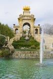 Fuente en el parque de la ciudadela Imagen de archivo