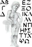 Fuente griega con un carácter de la estatua ilustración del vector