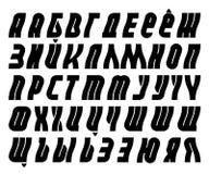 Fuente líquida ondulada del alfabeto fotos de archivo libres de regalías