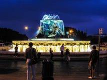Fuente La Valeta de Tritón en la noche Fotografía de archivo