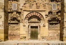 Fuera de la mezquita de Córdoba Detalle de la fachada del oeste Imagen de archivo libre de regalías