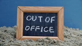 Fuera de oficina Imagen de archivo libre de regalías