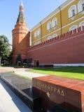 Fuera del Kremlin Fotos de archivo libres de regalías