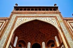 Fuerte de Agra Fotos de archivo libres de regalías