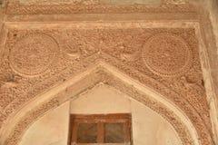 Fuerte de Bidar, Karnataka, la India Foto de archivo libre de regalías
