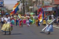 Fuerza del Sol en Arica, Chile Fotos de archivo libres de regalías