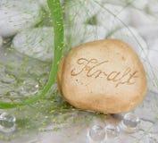 Fuerza para la vida cotidiana - concepto del balneario con una palabra alemana para Imagen de archivo libre de regalías