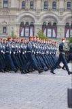 Fuerzas armadas de arma de la Federación Rusa Imágenes de archivo libres de regalías